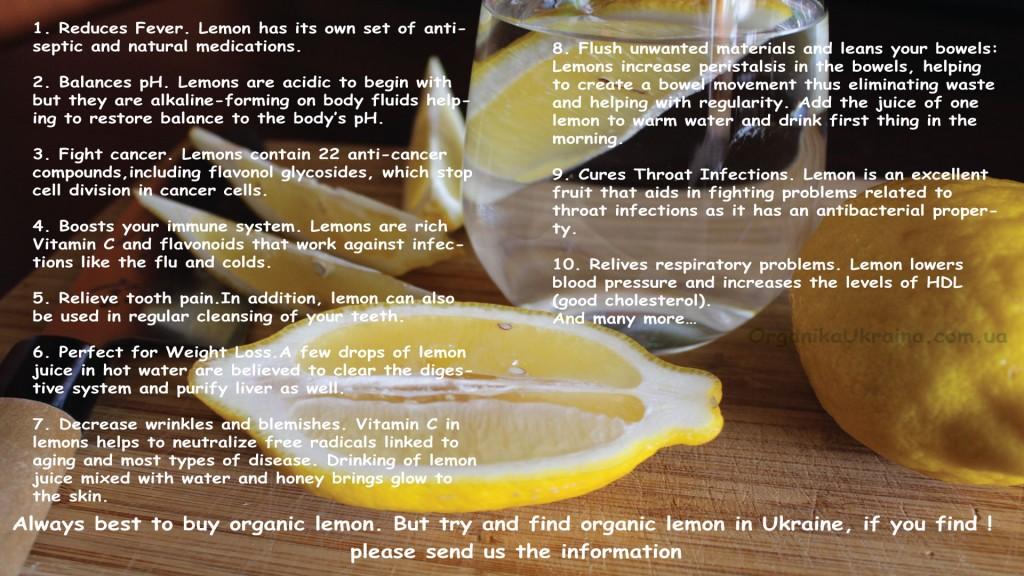 Lemon------