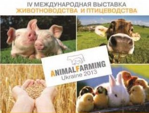 AnimalFarming - Copy