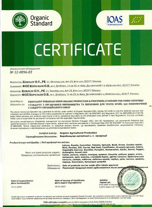 CertificateOS