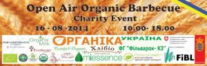 Organic-BBQ2-930x300-NEW