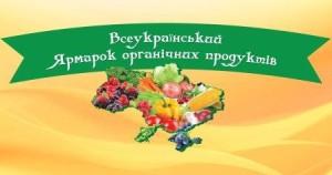 Yarmarok-banner
