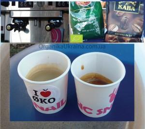 CoffeeVS