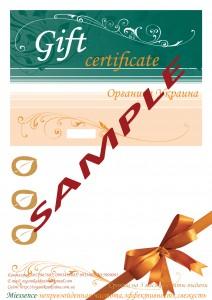 Gift certificate Organika Ukraina sample