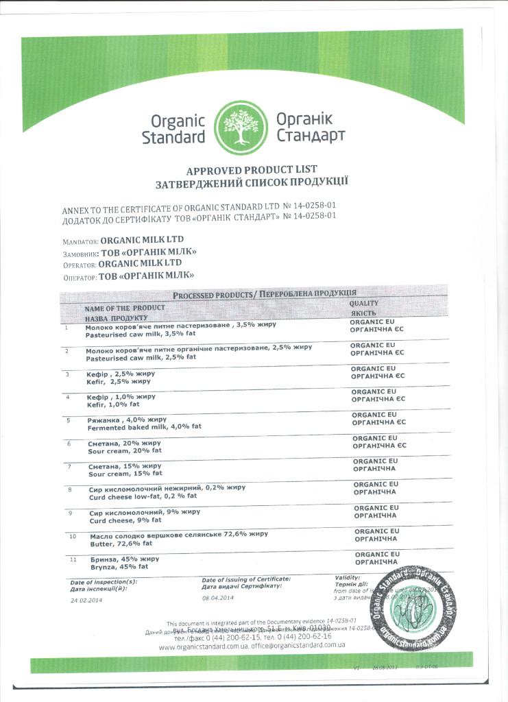 Certificate ORGANIC MILK